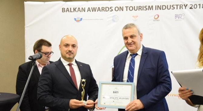 """Пловдив спечели две златни статуетки от Балканските туристически """"Оскар""""-и"""