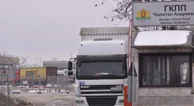 Трафикът по границите: Интензивен край Румъния и Турция. Спокоен по останалите места