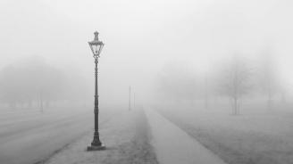 Времето утре - облачно, на места с мъгла