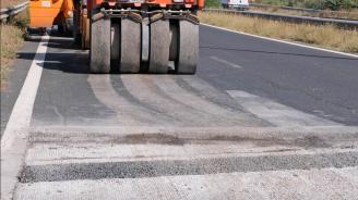 От АПИ отговориха на БСП за експертизата на пътната настилка