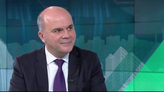 Бисер Петков: Съзнавам, че е трудно да се живее с тези пенсии (видео)