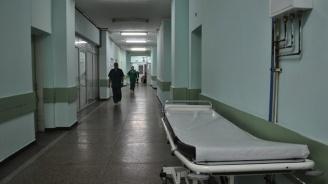 """Русенска болница зарадва своите пациенти с кампанията """"Доброволно четене"""""""