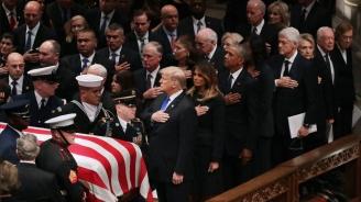 Четирима президенти на траурната служба в памет на Джордж Буш-старши (снимки)