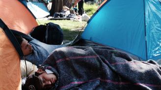 Затварят палатков лагер на мигранти в Босна