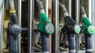 Отмениха окончателно повишаването на акциза на горивата във Франция