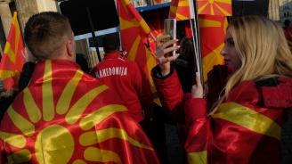 В Скопие: Премиерът Заев е черен (видео)