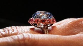 Син диамант бе продаден на търг в Ню Йорк за над 18 милиона долара