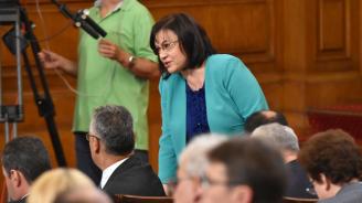 Корнелия Нинова няма да участва в конгреса на ПЕС в Лисабон