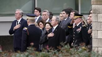 В Тексас се простиха с Джордж  Буш старши