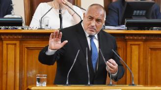Борисов: Черно море трябва да е място за туризъм, а не за войни. Здравият разум трябва да надделее (видео)