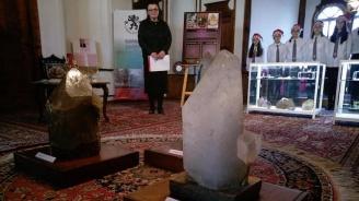 """Изложбата """"Съкровищата на Земята"""" гостува в """"Сарафската къща"""" в Самоков"""