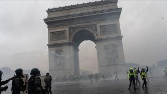 Във Франция предстои нова вълна от протести