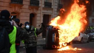 Над 55 ранени и 640 арестувани на протестите в Париж (снимки)