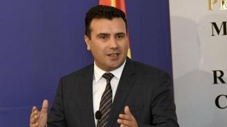 Зоран Заев: България не е търсила съдействие от Македония по разследването за търговия с паспорти