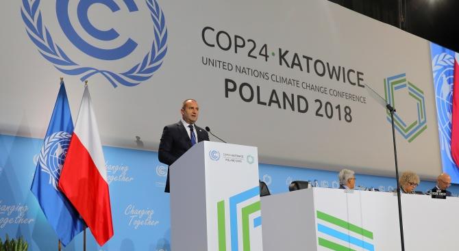 Радев против увеличаване наамбицията за намаляване на вредните емисии (снимки)