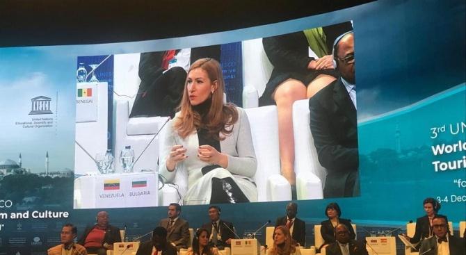 Ангелкова пред конференция на СОТ и ЮНЕСКО в Истанбул: Заедно с местните общности дадохме тласък на културно-историческия туризъм в България
