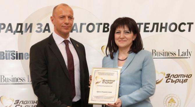 Председателят на Народното събрание Цвета Караянчева бе удостоена с отличието
