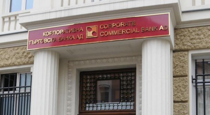 """Софийският градски съд е осъдил люксембургското дружество """"V 2 I."""