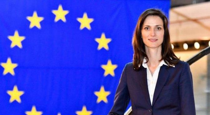 """Еврокомисар Мария Габриел ще представи днес проекта """"Вечер на европейското кино"""""""