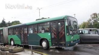 Днес пътуваме със зелен билет в градския транспорт