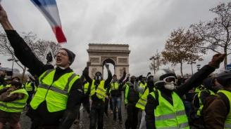 Френски ученици продължават с протестите си
