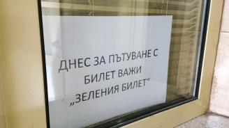 Планират по-бързо въвеждане на зелен билет в София