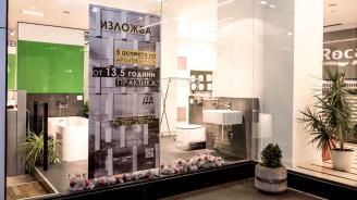 """Знакови проекти в изложбата """"5 аспекта на архитектурата"""" в  Експо Баня София"""