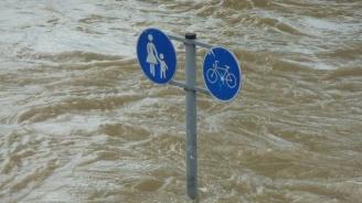 Наводнения в Северен Кипър: Трима загинаха
