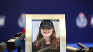 22-годишна милионерска дъщеря изчезна в Нова Зеландия