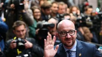 Белгийският премиер поиска отстраняването на партия от правителството