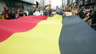 Правителствената коалиция в Белгия се разпадна