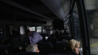 """Системата """"бонус-малус"""" удря по цената на автобусните билети"""