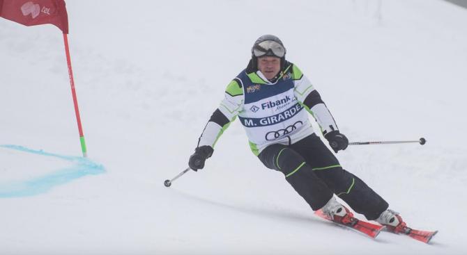 Марк Жирардели откри ски сезона в Банско (снимки)