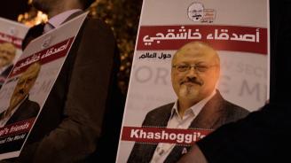 Разкриха какви са били последните думи на убития журналист Джамал Хашоги