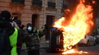 """Експерти коментираха протестите във Франция и движението """"жълти жилетки"""""""