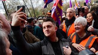 Няколко хиляди души излязоха по улиците на Лондон в подкрепа на Брезкит