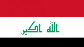 """Ирак празнува годишнина от победата над """"Ислямска държава"""""""