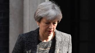 Парламентът в Лондон няма да гласува за Брекзит?