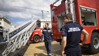 Тактическо учение на столичната пожарна ще се проведе тази вечер