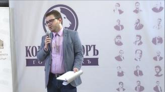 """Представиха първия по рода си в България """"Годишникъ""""на консервативната мисъл (видео)"""