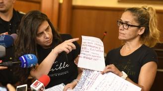 ВКС: Десислава Иванчева и Биляна Петрова са оставени в ареста неправилно