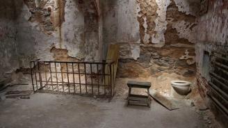 Мъж от Кюстендил ще бъде обезщетен с 1200 лв. заради лоши условия в килията