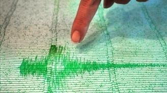 Силно земетресение удари в южния Атлантически океан