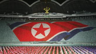Трима севернокорейски служители бяха санкционирани от САЩ