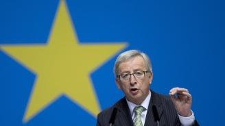 Юнкер: Няма да има предоговаряне на споразумението за Брекзит