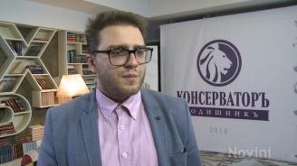 Има ли почва за консерватизма у нас и кои са истинските консерватори в България? (видео)