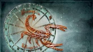 Кармата на Скорпион