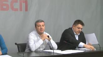 БСП: В България, колкото по-голям гаф направиш, толкова повече пари ще получиш (видео)