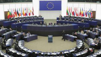 ЕП подкрепи с огромно мнозинство нов призив за приемането на България и Румъния в Шенген