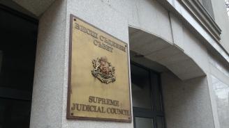 Съдийската колегия на ВСС ще пита съдиите от Апелативния спецсъд дали и как е накърнена независимостта им от ВКС